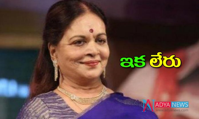 Senior actress and filmmaker Vijaya Nirmala passes away