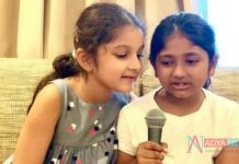 Mahesh Babu's daughter Sitara and Vamsi Paidipally's Daughter Aadhya Launch new YouTube Channel