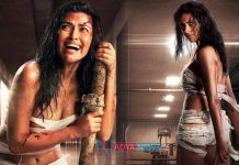 Thammareddy Bharadwaj to Release Amala Paul Aadai in Telugu as Aame