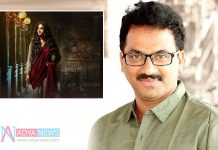 Anushka Shetty Bhaagamathie Director Ashok to Direct Young Actor in Tollywood