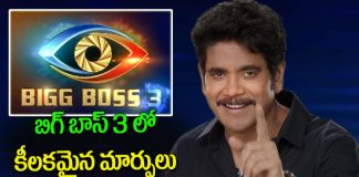 Key changes in Bigg Boss Telugu Season 3