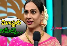 Tamanna Simhadri shocking comments on contestants