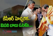 KCR Warned Before Election But Chandrababu Didn't listen..?