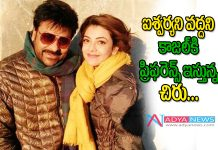 Chiranjeevi and Kajal Aggarwal again...