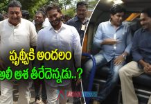 Comedian Ali to Get Chance in YS Jagan Government..?