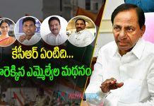 Tension Starts in Defects Telangana Congress MLAs