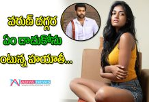 Dimple Hayathi to shake a leg with Varun Tej and Atharvaa in the film