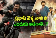 Nani Gang Leader Vs Prabhas Sahoo at Box Office
