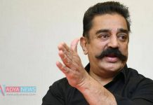 Kamal Haasan and Shankar Bharateeyudu 2 Movie Update