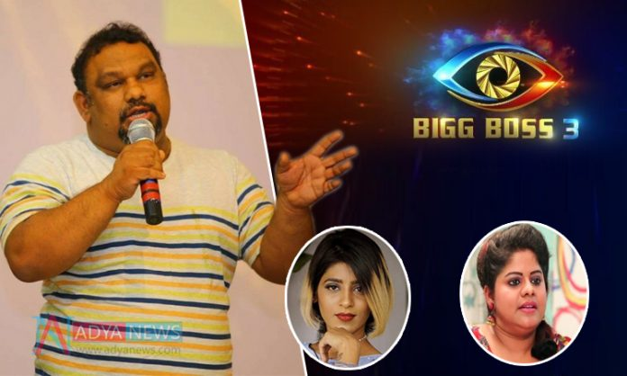 Kathi Mahesh Comments on Telugu Bigg Boss Controversy