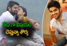 Naga Shourya About Chalo Movie Story