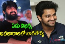 Naga Shourya 7 Getups in Director Avasarala Srinivas Movie