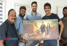Rakul Preet Singh Brother Aman Preet Singh Movie Titled as 'Ninne Pelladatha'