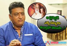 30yrs Industry Prudhvi comments on Director