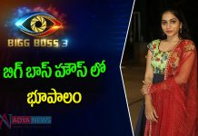 Actress Punarnavi Bhupalam Contest in Bigg Boss Telugu Season 3