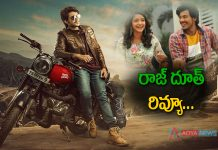 Rajdooth Movie Review and Rating