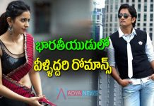 Rakul Preet Singh to Romance Siddharth in Bharateeyudu 2