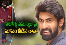 Rana Daggubati Open Up on Weight Loss