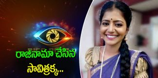 Anchor Savitri exit from the Teenmaar show to Participant in Bigg Boss Telugu 3