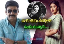 Rajasekhar Comparison His daughter Shivatmika Like Savitri