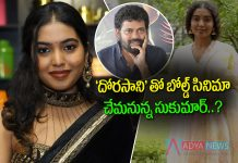 Sukumar to Direct Rajasekhar Daughter Shivatmika