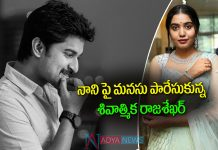 Shivatmika Rajasekhar Is in Love with Nani But Not a Crush