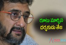 Director Teja Planning For Multi Starrer Movie