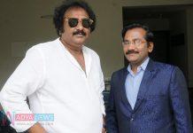 VV Vinayak Launched Undiporaadhey Movie Song