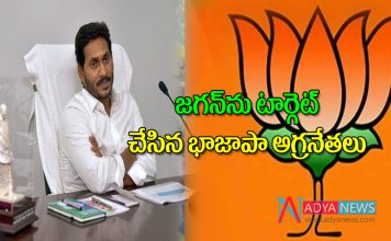 BJP Leaders Kanna and Purandeswari target to cm ys jaganmohan reddy