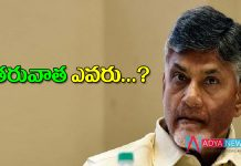 TDP Party defeatswho fear Chandrababu