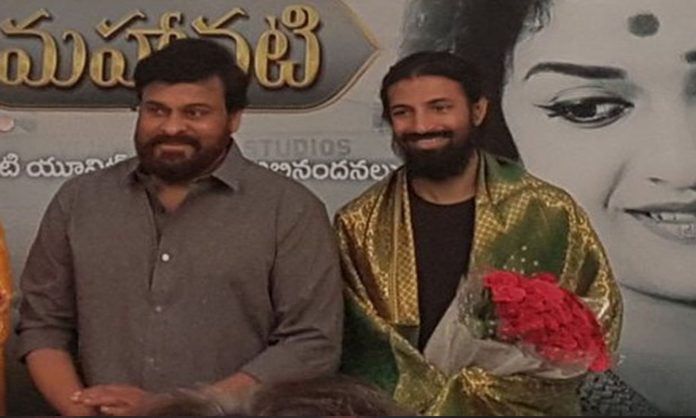Chiranjeevi Rejected Director Nag Ashwin Story