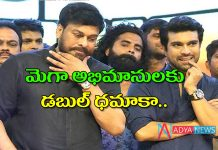 Ram charan To Play guest role In Chiru 152 Movie