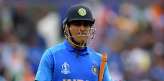 M S Dhoni pulls out of West Indies tour, takes two-month break amid retirement speculation