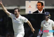 England vs Ireland Test : Former captain Michael Vaughan terms hosts' batting collapse at Lord's 'embarrassing'