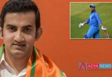 Gautam Gambhir makes big statement about future of MS Dhoni retirement