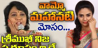 Actress Hema About Srimukhi