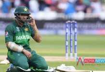PCB : Pakistan Cricketer Imam-Ul-Haq Accused Of Multiple Affairs, 'Chats' Leaked On Twitter