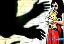 Man booked under POCSO Act for raping 6 year-old girl in A.P