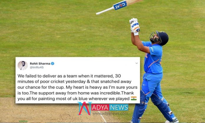 IND vs NZ : Rohit Sharma Feels 30 Minutes Took it Away From India as They LostWorld Cup 2019 Semi-Final 1
