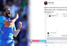 Mohammed Shami Made Headlines by Sending Message to Unknown Lady on Instagram
