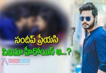 Sundeep Kishan is dating an actress..?