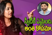 Anushka Movie Clash With Allu Arjun Movie