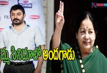 Arvind Swamy to play MGR in Jayalalitha Biopic