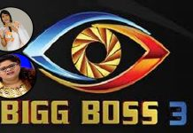 Bigg Boss Telugu Season 3 TRP Ratings