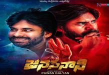 Common DP hungama of Pawan fans