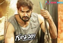 Guna 369 movie review and rating by audience