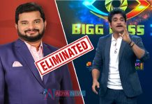 TV9 Jaffar to Eliminated from Bigg Boss Telugu Season 3 Second Week