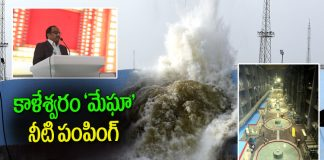 MEIL's Engineering Marvel Converts Telangana's Dream Into a Reality