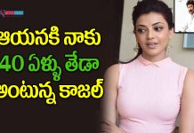 Kajal Out rightly Rejected That Hero!