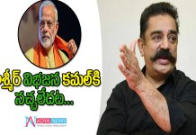 Kamal Hassan and PVP War about Kashmir Move